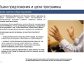 Presentación actividades de Business School