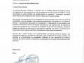 Carta de Recomendación AUXITEC 1-1