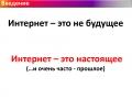 04  comercio electronico ruso y en rusia