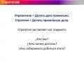 08  comercio electronico ruso y en rusia