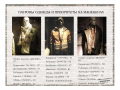 26 Marketing ruso-page-011