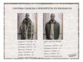 29 Marketing ruso-page-012