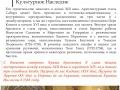 03 Paseo Cultural trad ruso-page-002