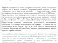 05 Paseo Cultural trad ruso-page-004