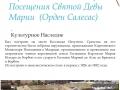 09 Paseo Cultural trad ruso-page-013