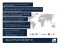 10 Presentacion en ruso-page-005