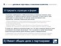 26 Presentacion en ruso-page-013