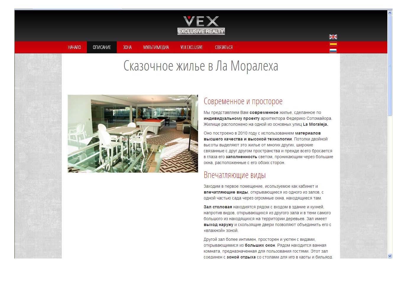 página web ruso mamada