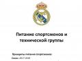 02 Menu Real Madrid Krasnodar traduccion 01