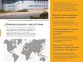 Presentación corporativa traduccion ruso
