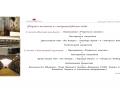 Bodegas Domenikq folleto traducido al ruso