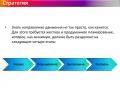 14  comercio electronico ruso y en rusia