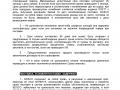 Condiciones de Contrato Entrega según Incoterm