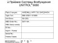 Ensayos original ingles y traduccion al ruso 1