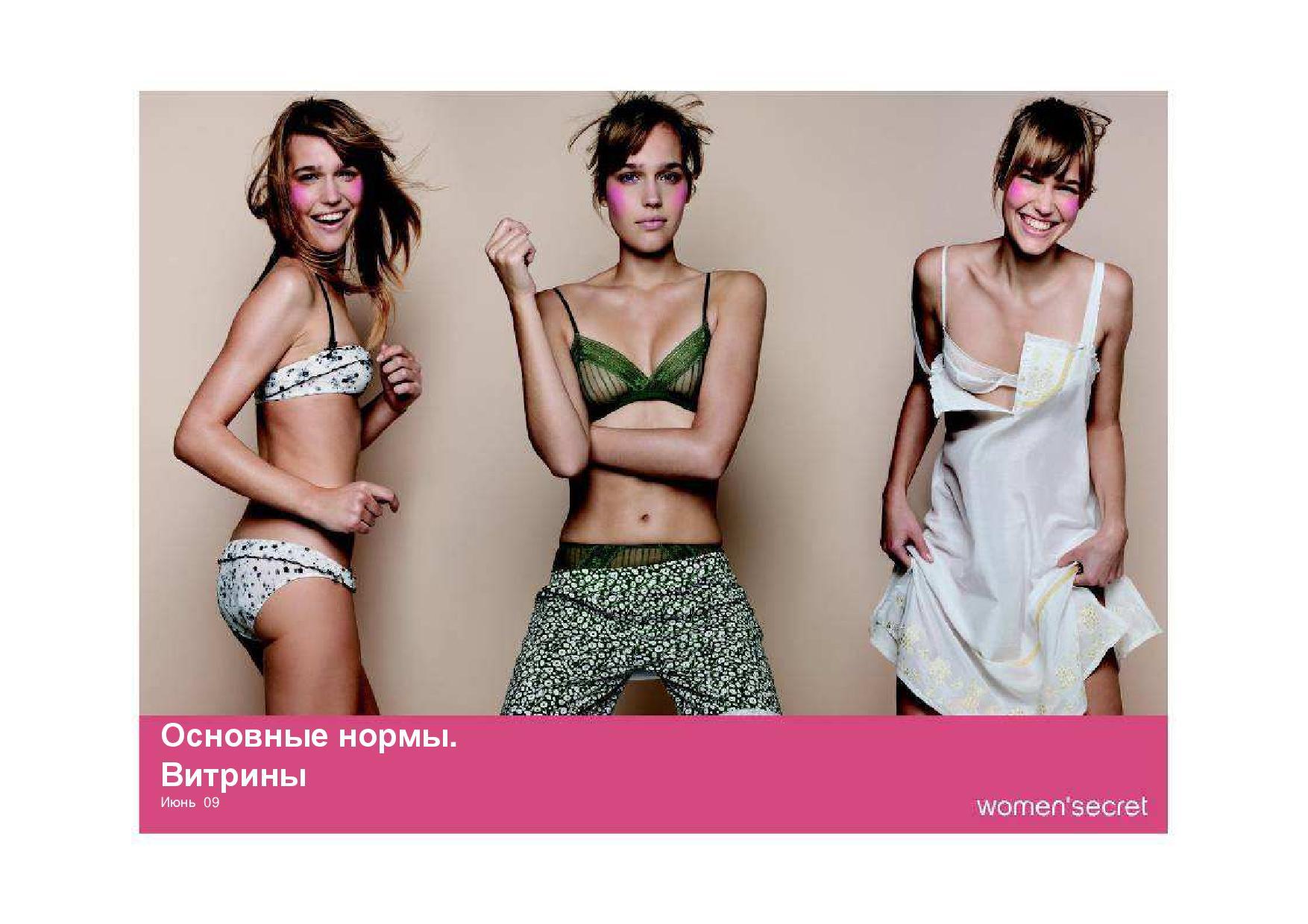 Escaparate traducción ruso pagina 1
