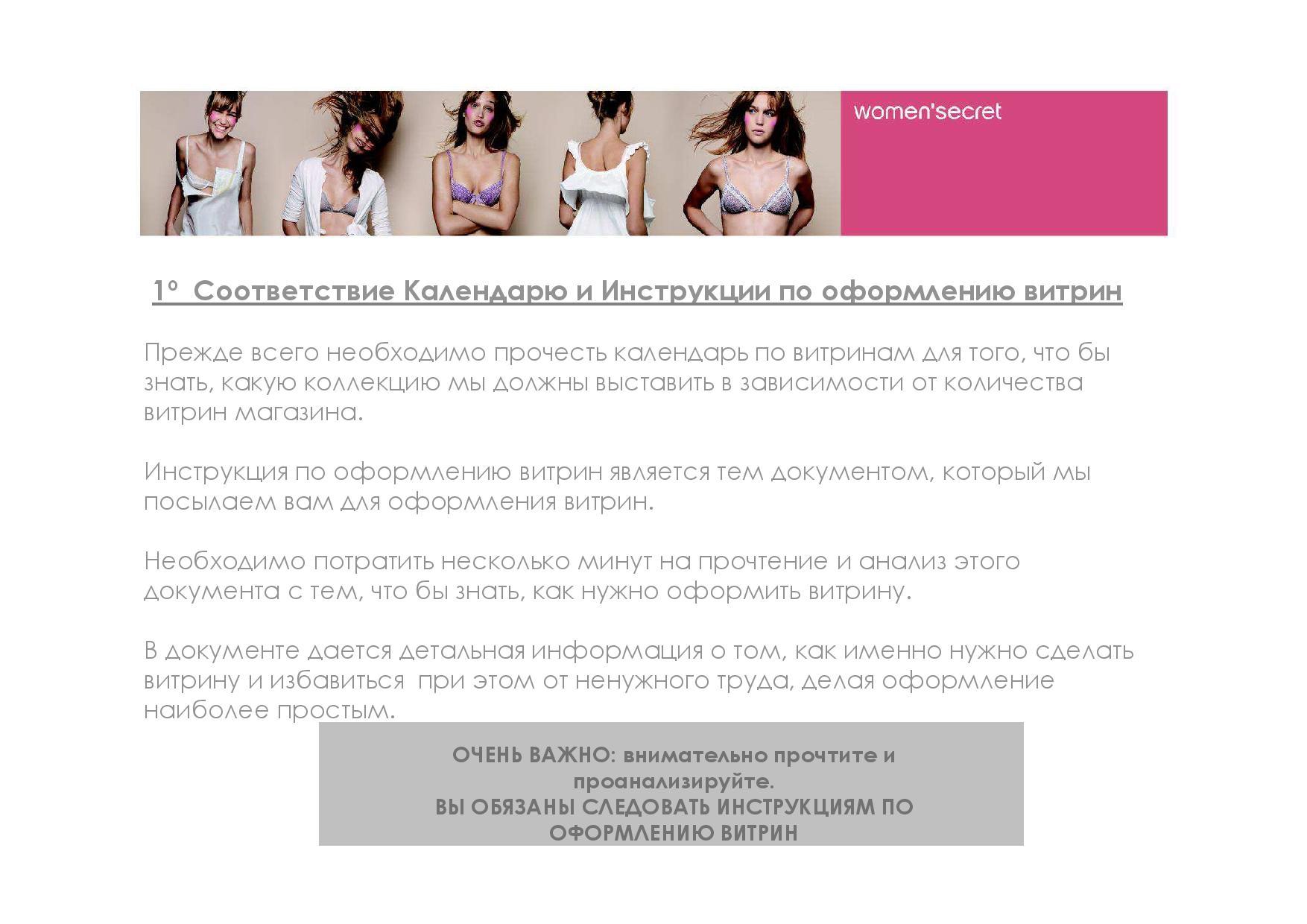 Escaparate traducción ruso pagina 4