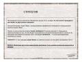 10 Marketing ruso-page-004
