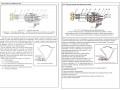 Ejemplo traduccion tecnica ingl ruso tractor