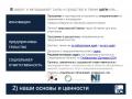 22 Presentacion en ruso-page-011