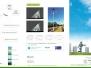 Iluminación sostenible. Fragmento folleto promocional