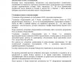 Descripcion actividades del Proyecto del ingles al ruso
